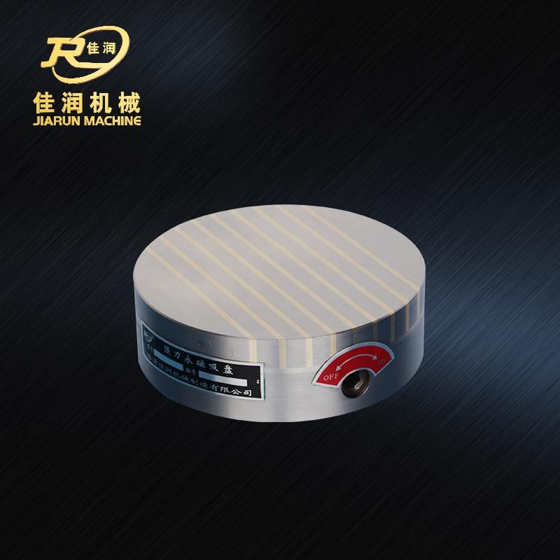 圆形条形强力永磁吸盘200