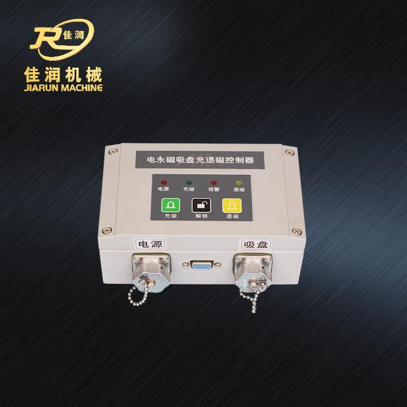 杭州单路双路无数显控制器