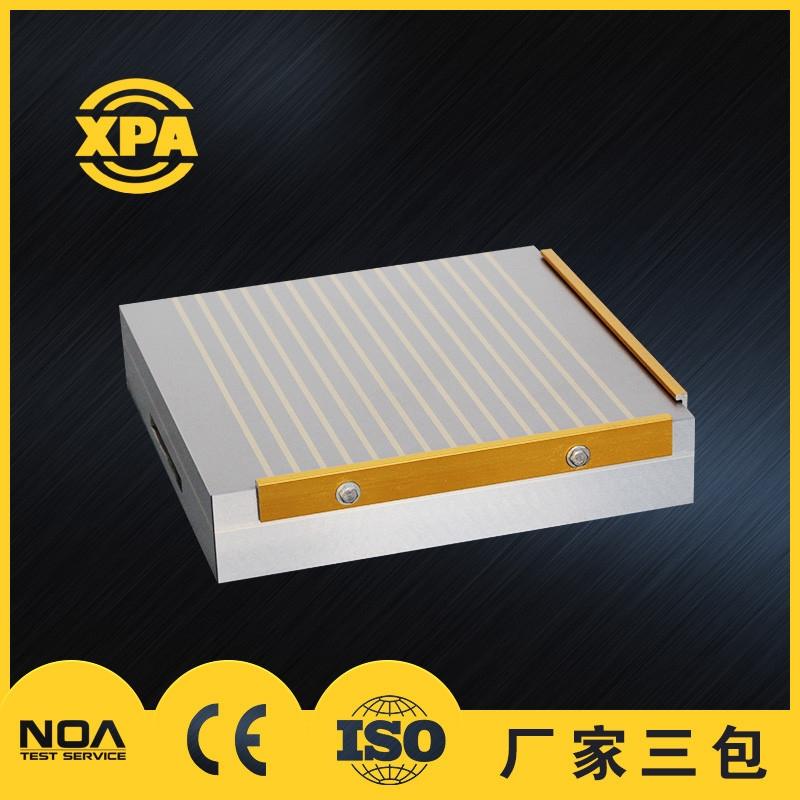 条形强力永磁吸盘300×300