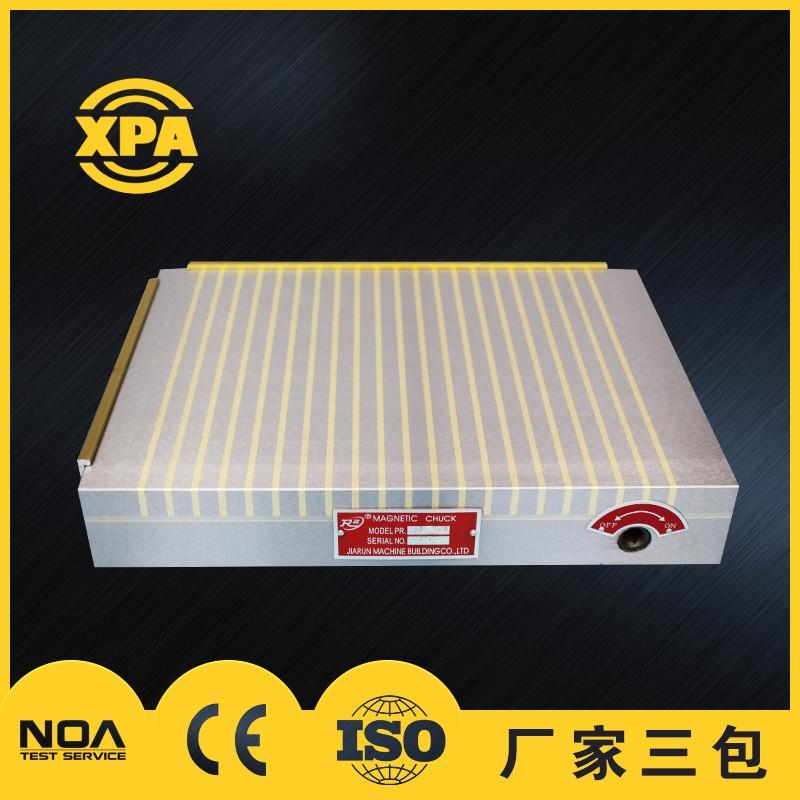 条形强力永磁吸盘300×400