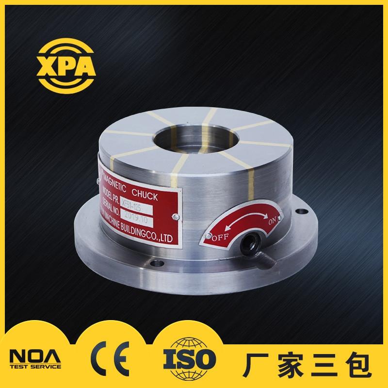 圆形放射永磁吸盘125(定制)