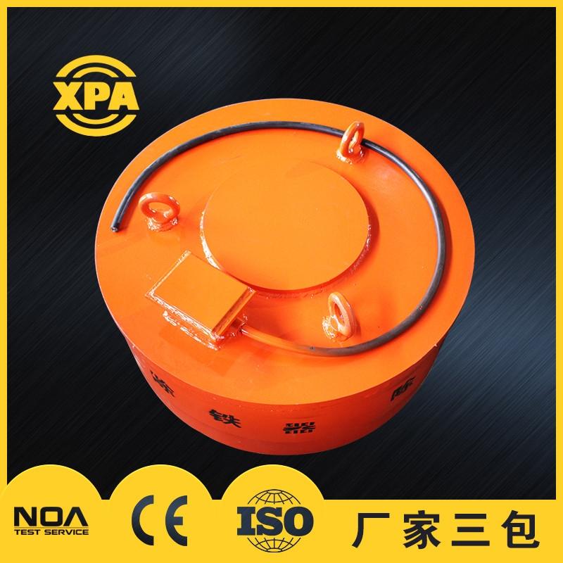 电磁除铁器1400
