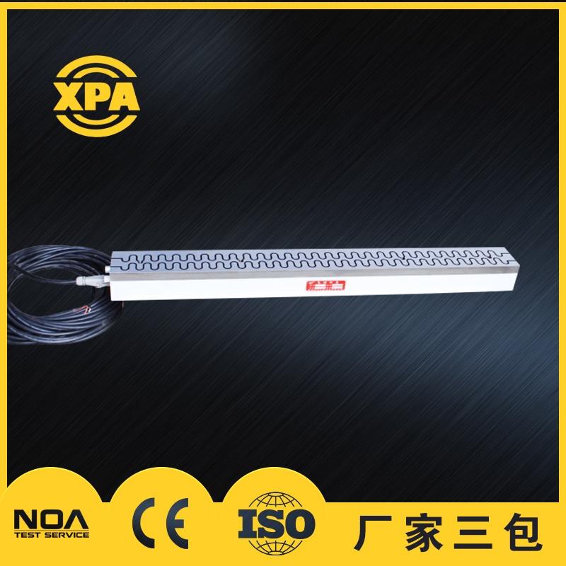 磨刀机电磁吸盘190×2200