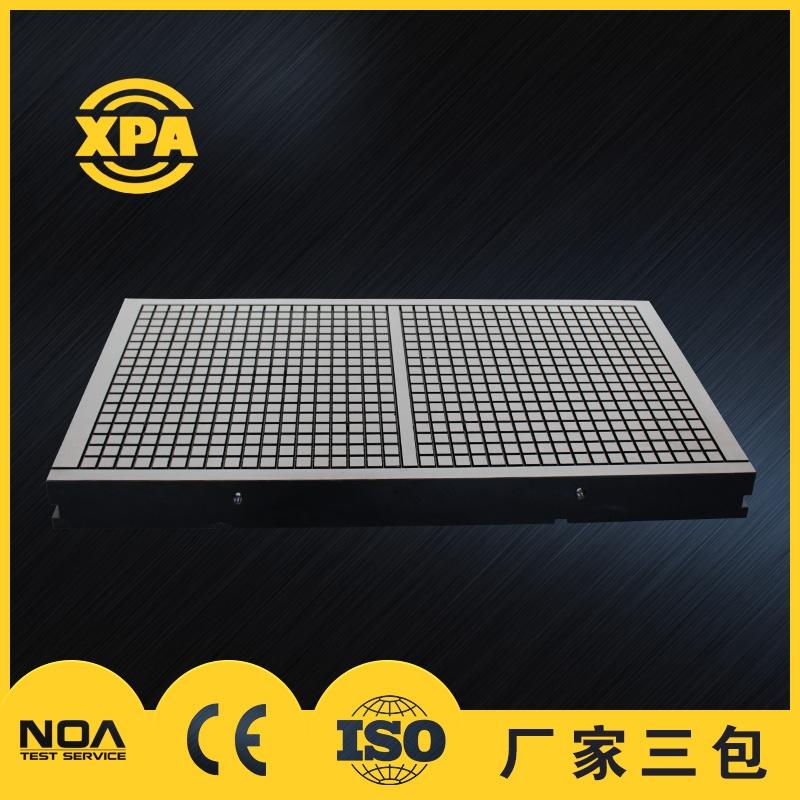 节能真空吸盘500×1000