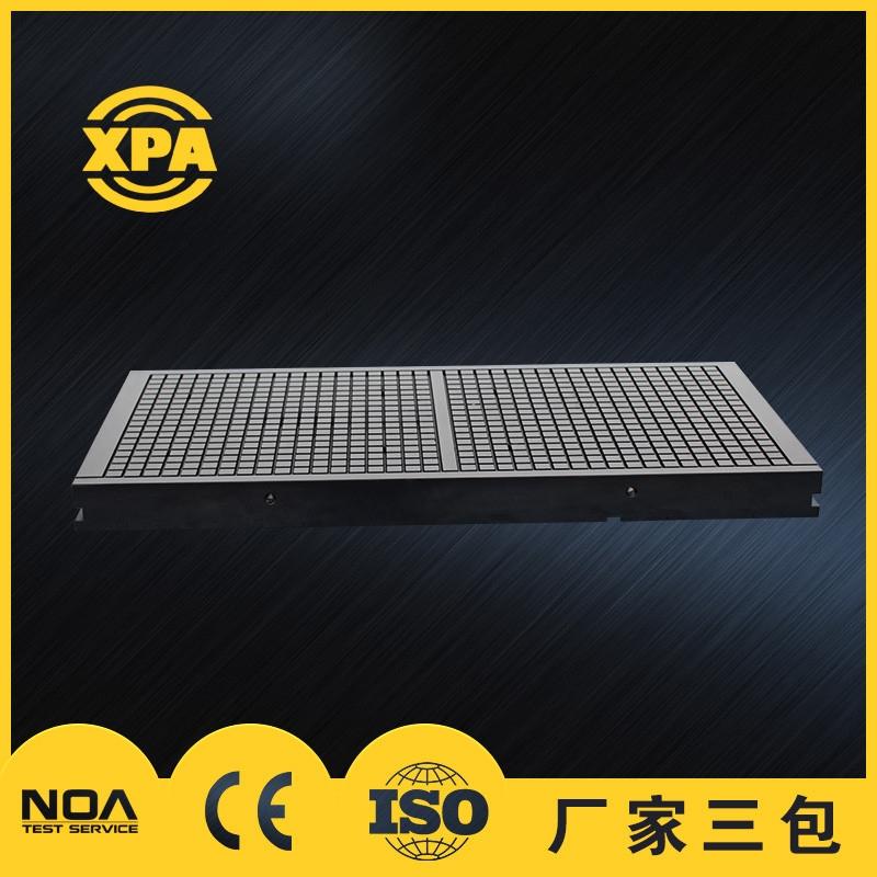 节能真空吸盘300×600