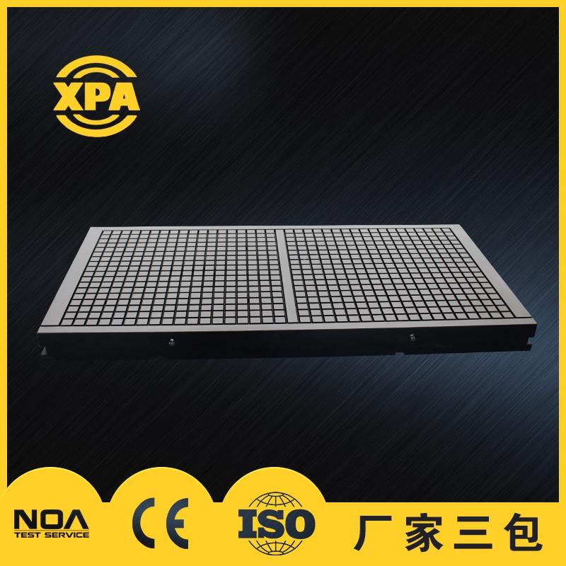 节能真空吸盘400×600