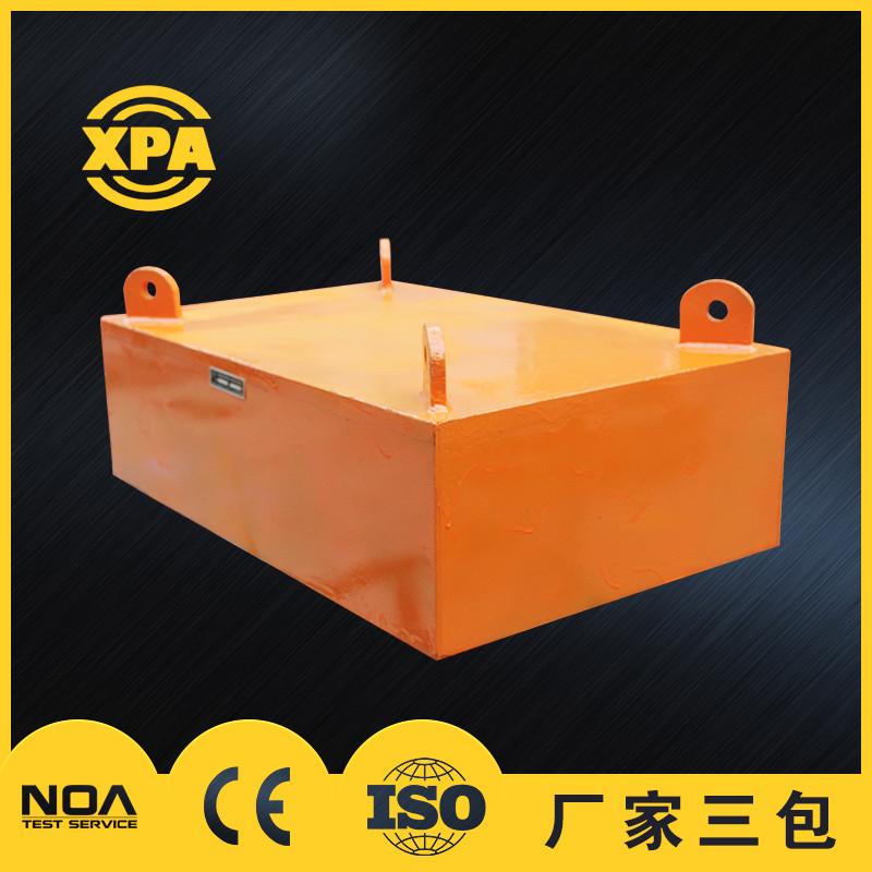 重庆永磁除铁器300×400×200