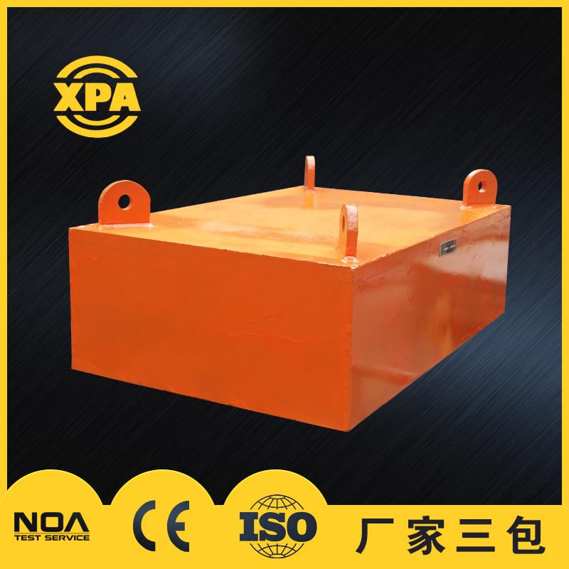 重庆永磁除铁器300×500×200