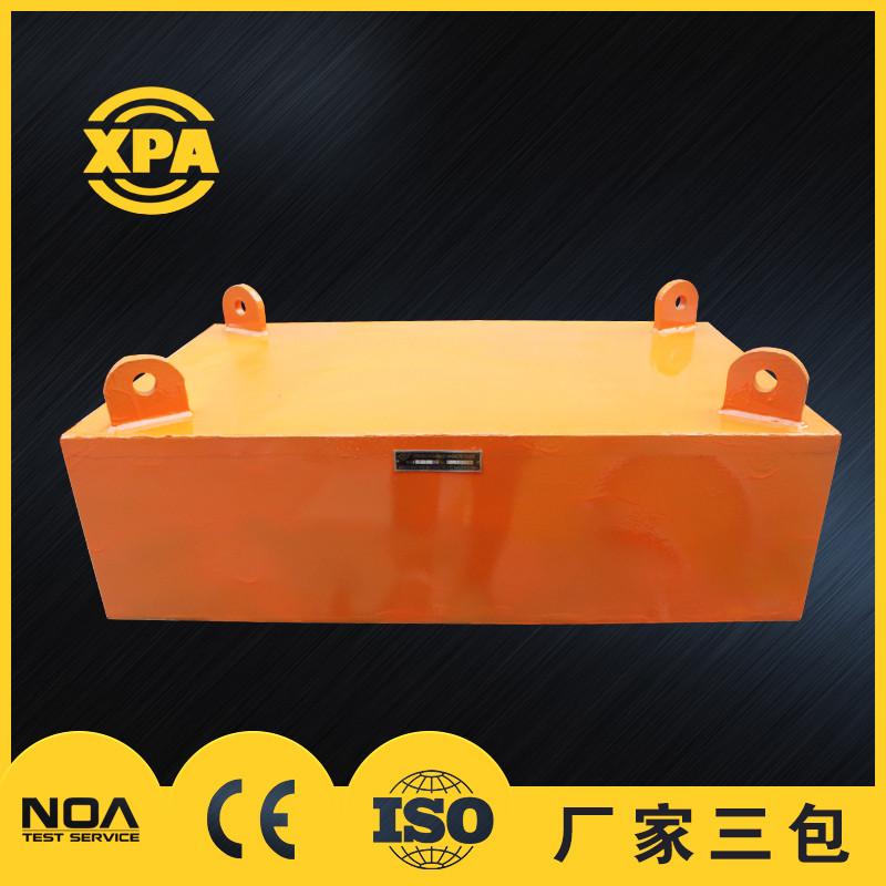 重庆永磁除铁器400×800×200