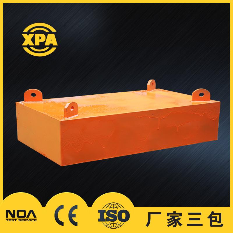 重庆永磁除铁器500×800×290