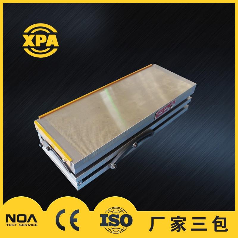 双倾永磁吸盘200×600